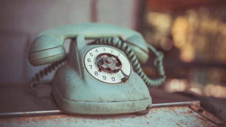 Cool Old Phone