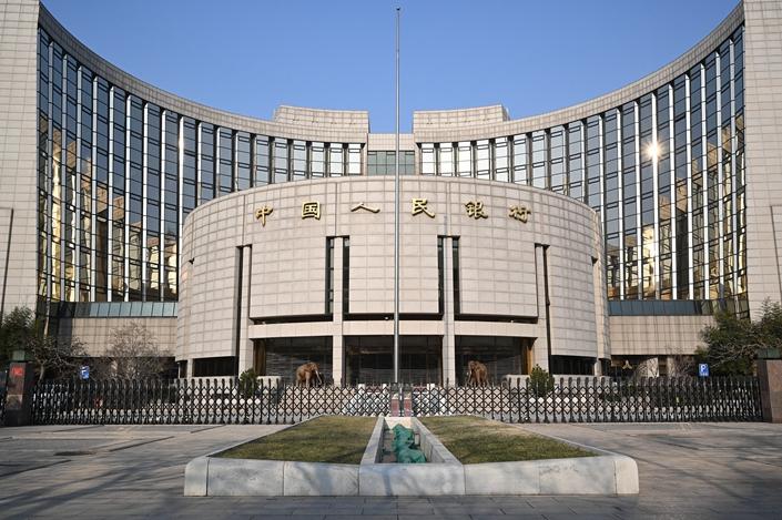 Bond market surged by 2.9 trillion yuan in January: PBOC