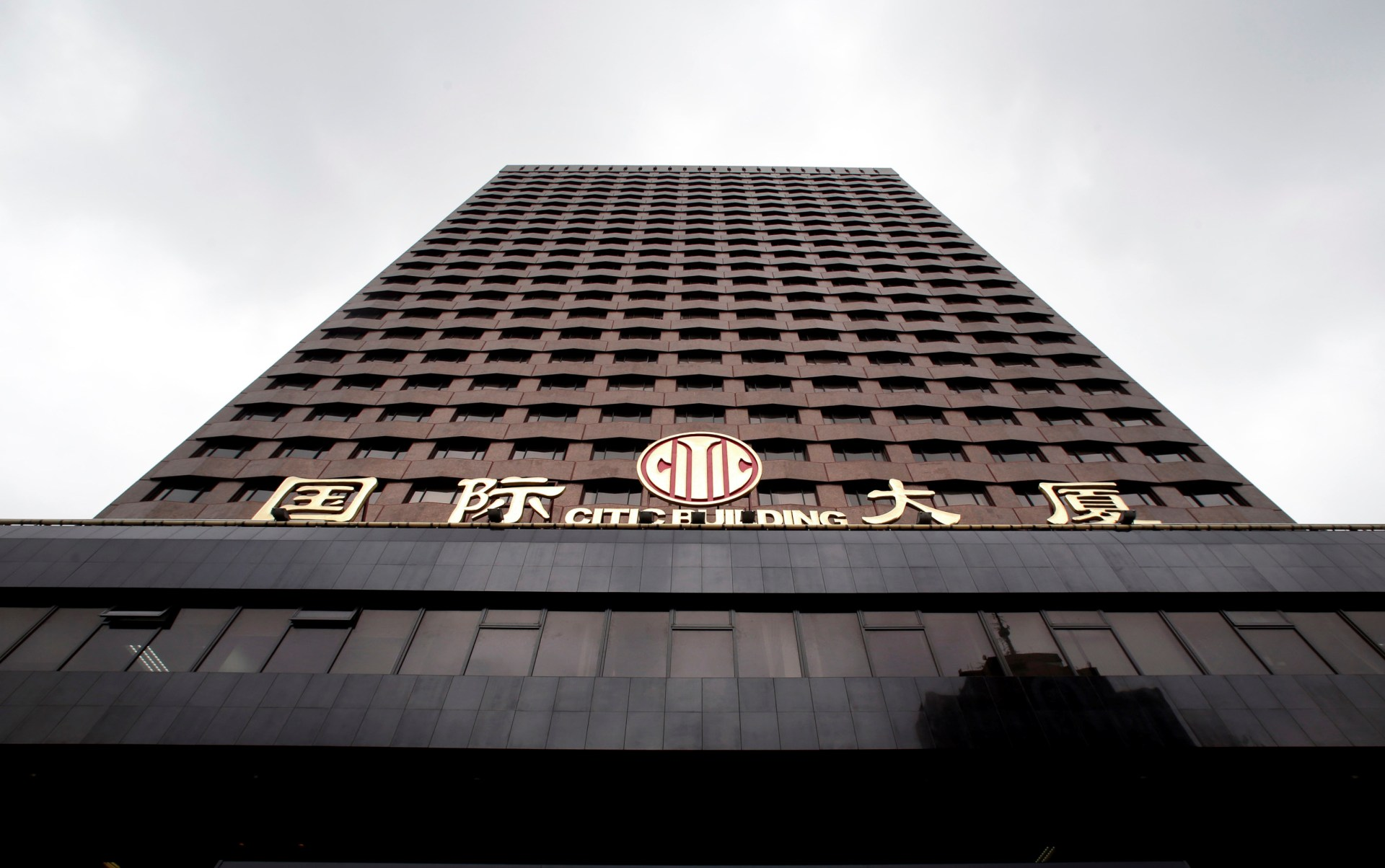 CITIC Bank to sell 40bn yuan of secondary capital bonds