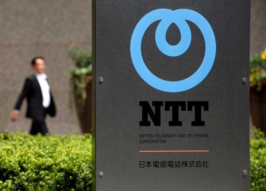 Japan's NTT to take wireless unit private in $38bn deal