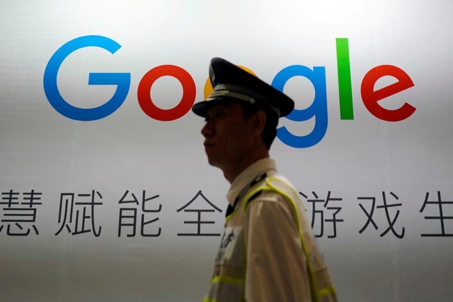 China preparing an anti-trust inquiry into Google