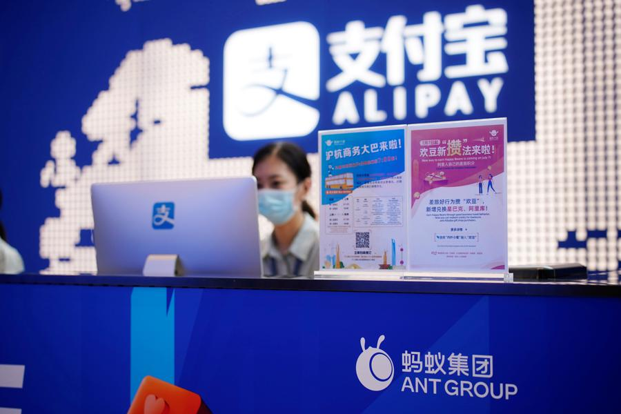 US may blacklist China's Ant Group
