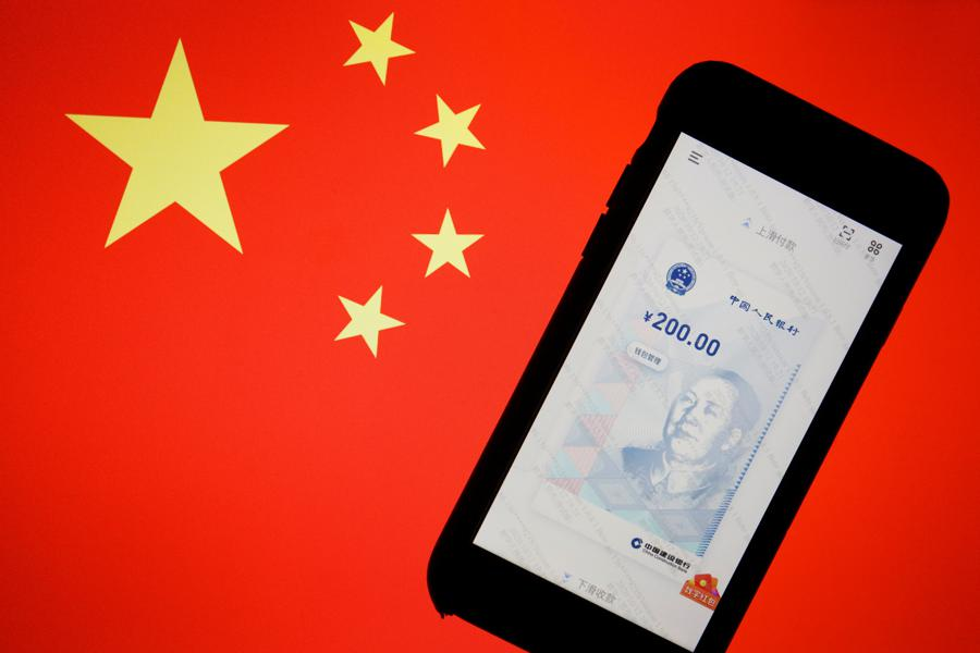China digital yuan gift not enough to win over consumers