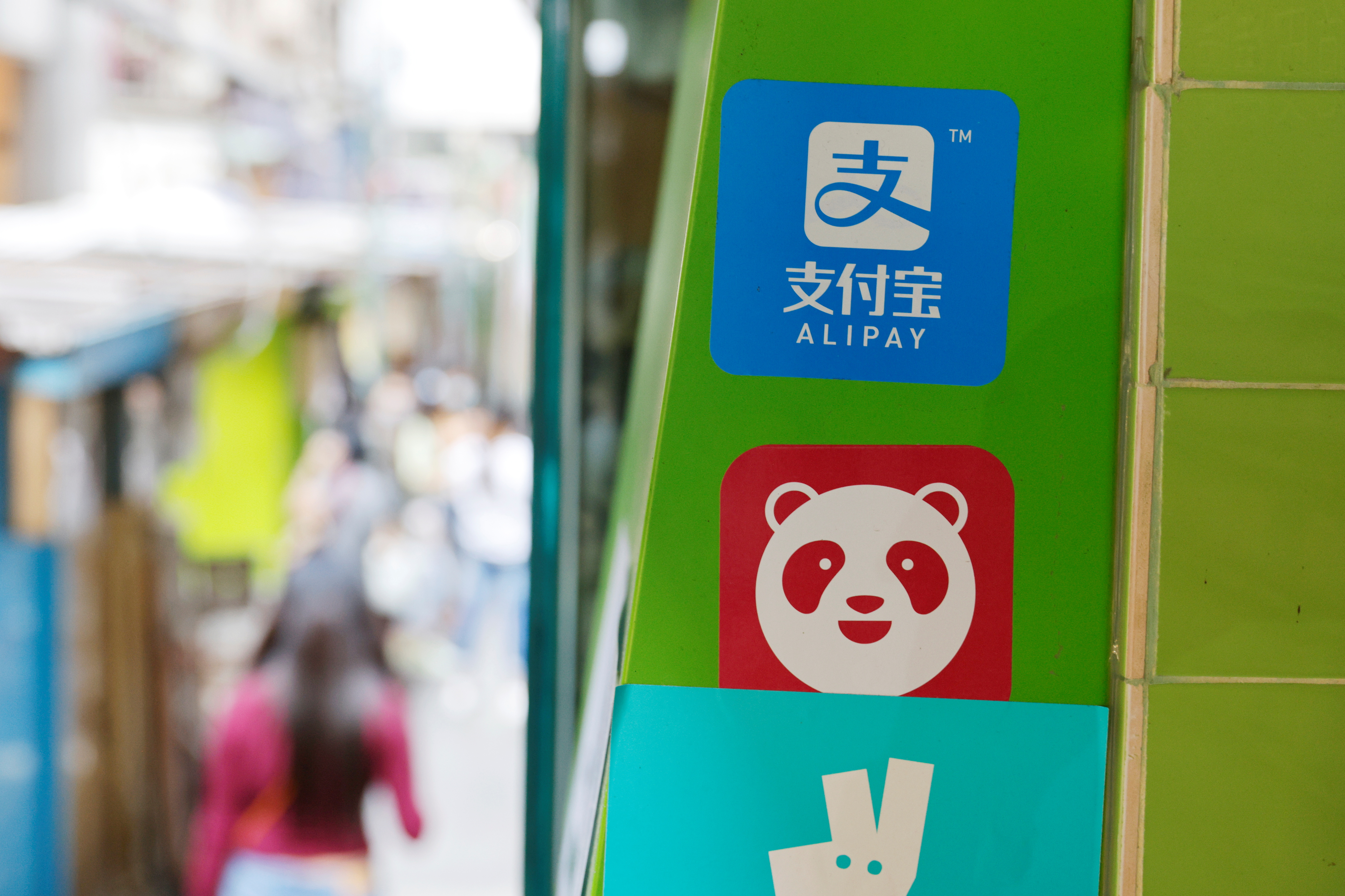 Payment, e-commerce sites come under Beijing competition scrutiny