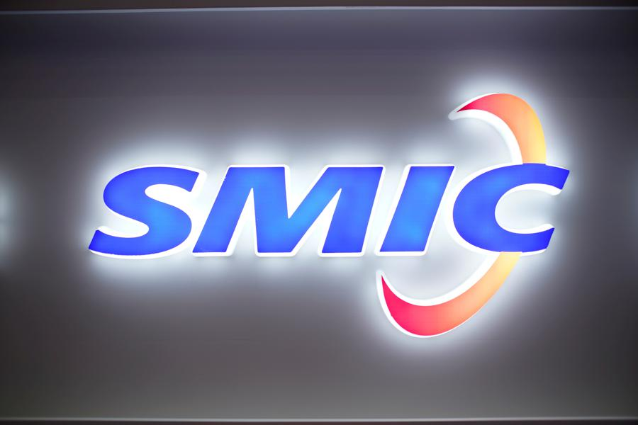 US to blacklist 'dozens more Chinese firms' including SMIC