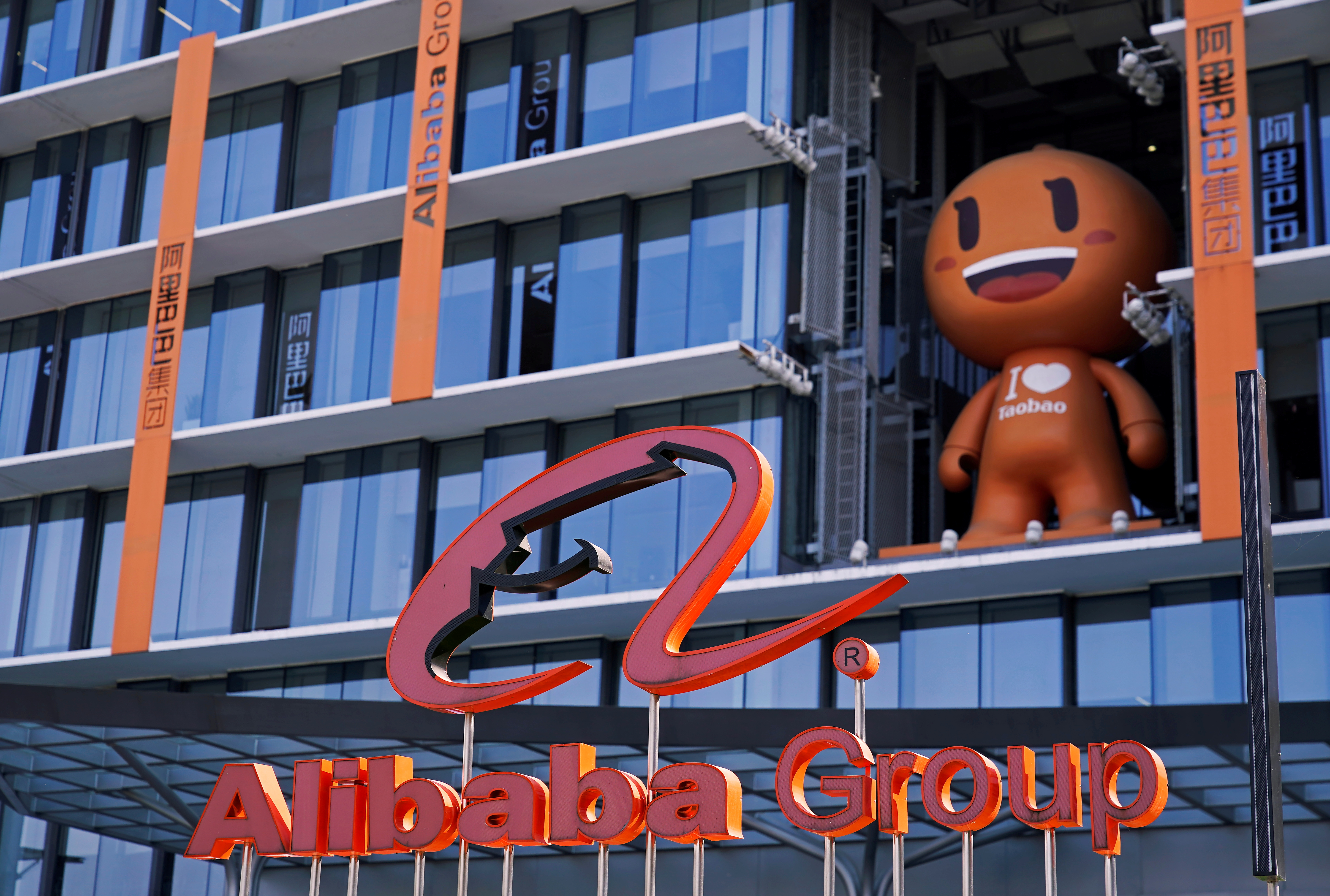 Alibaba value plunges over $100bn over PBOC shake-up, anti-trust