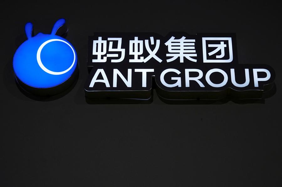 Regulators to press Chinese tech giants to share credit data