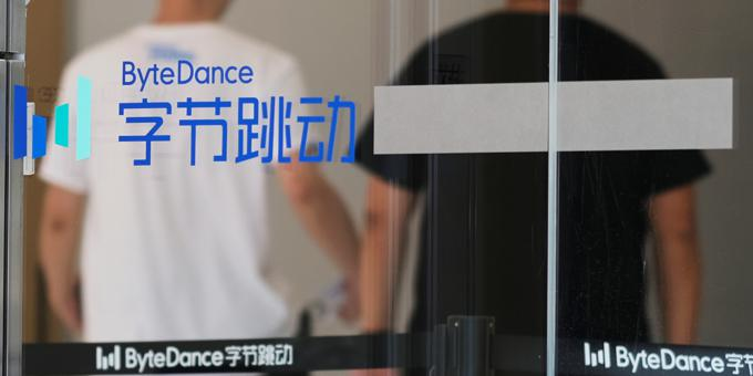 TikTok owner ByteDance launches mobile payment service for China