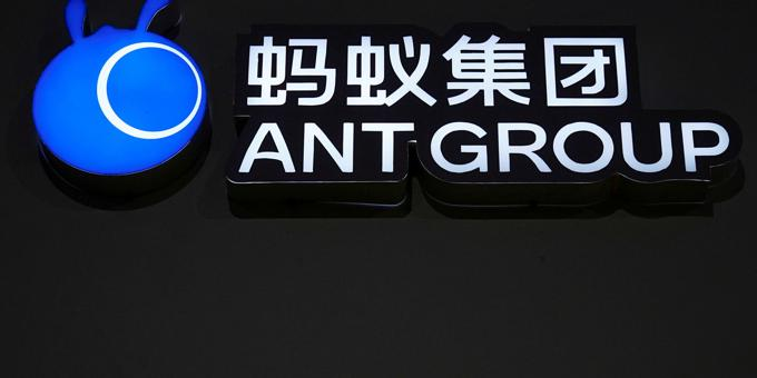 China's Ant Group said to be selling its US eye verification subsidiary