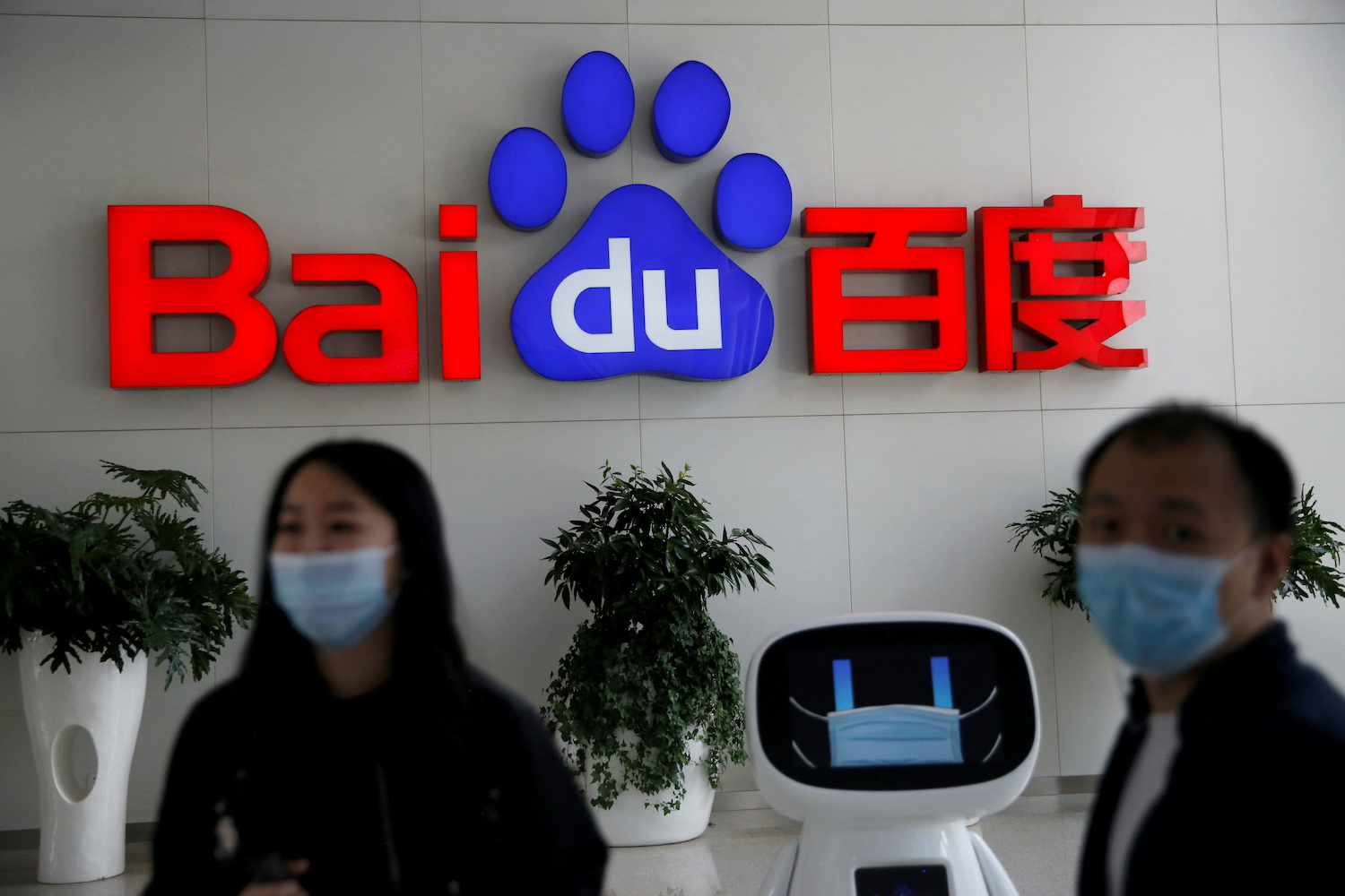 Baidu gets the nod for secondary listing in Hong Kong