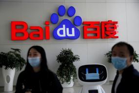China's Baidu beats revenue estimates on strong cloud and AI demand