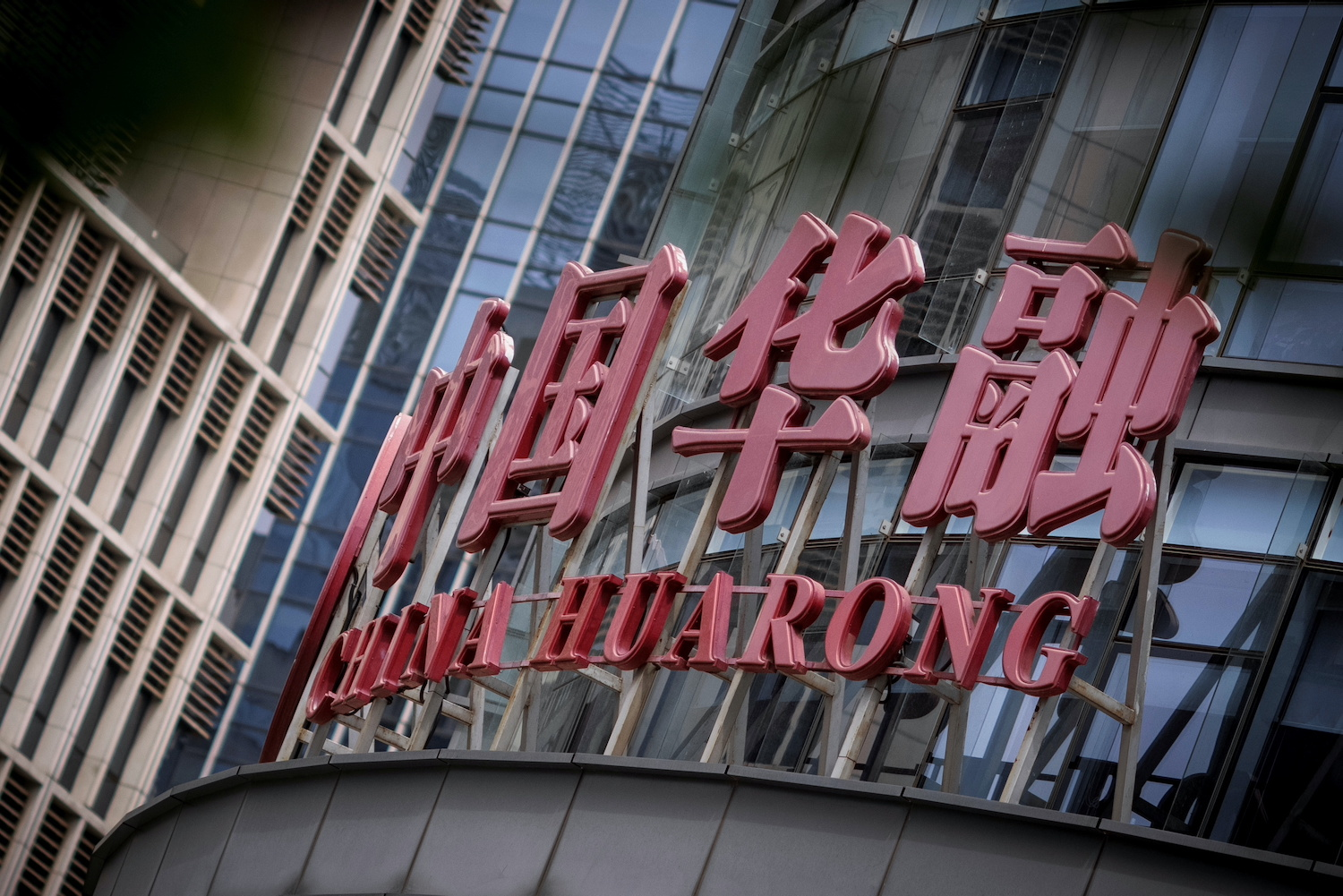 S&P say Huarong 'events' could spark state support review