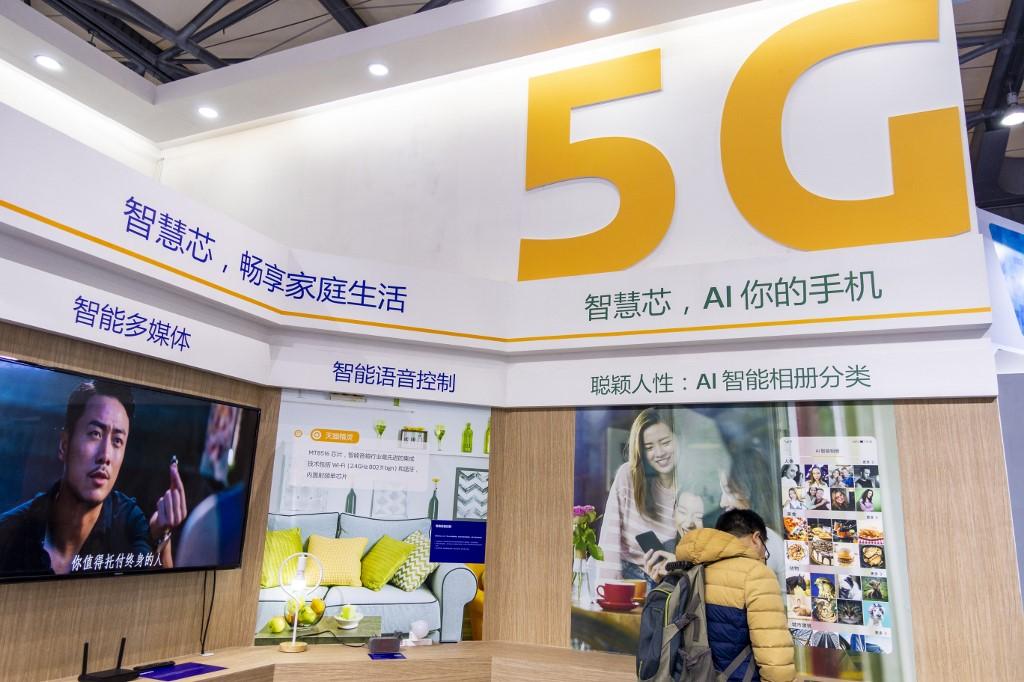 China setting up super regulator for telecoms, media
