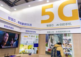 China says it's hit 'fast forward' on 5G