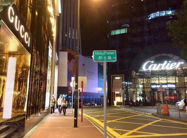 Empty HK streets