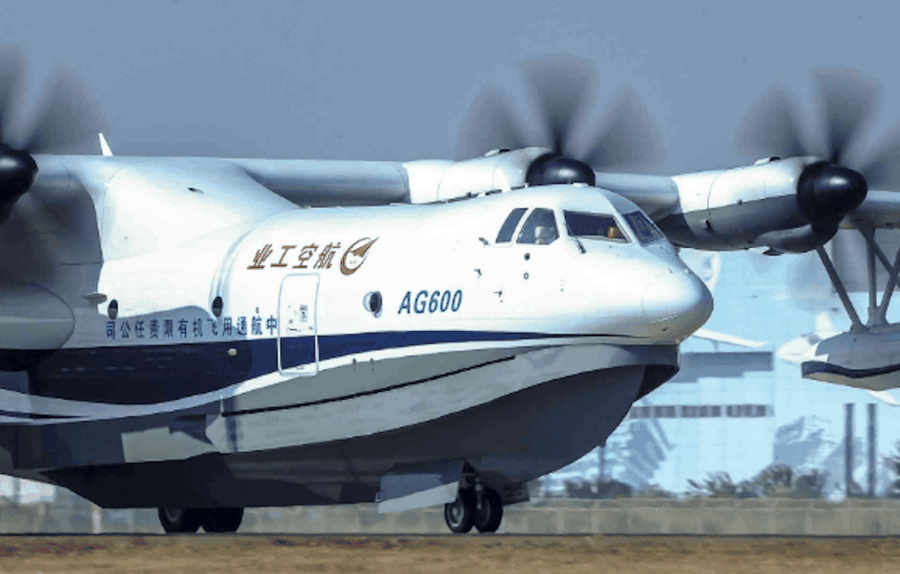 China's AG600 airplane prepped for sea tests