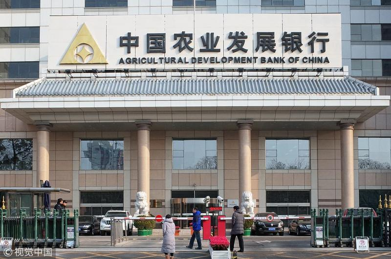 Coupon payments weigh on Chinese bond indexes