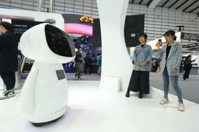 Smart move! China sets up second AI pilot area in port city
