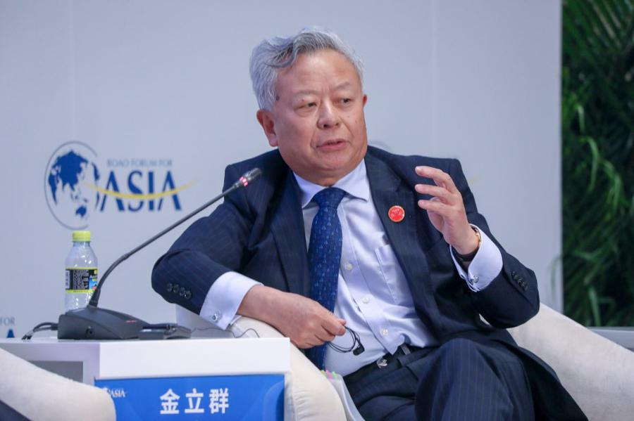 AIIB prices debut panda bond with 3-billion-yuan issue