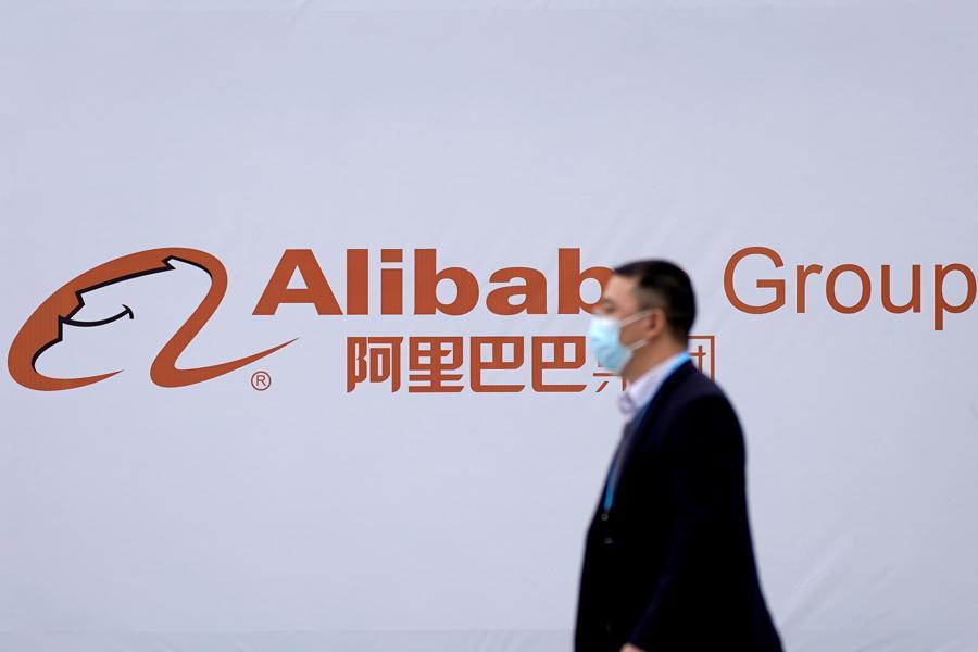 Alibaba 'dismayed' over Uighur facial recognition technology