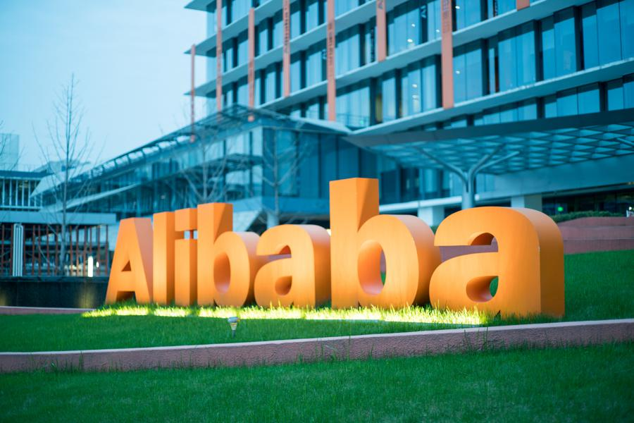 Alibaba pauses investment in Indian startups