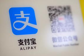 China to ask tech giants to give user data to 'independent' agencies