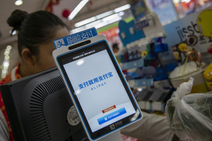 Digital yuan fits well in post-coronavirus world