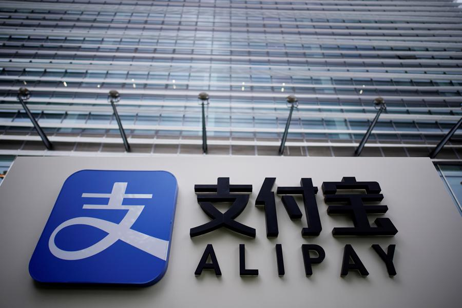 New financial regulations in China from November 1