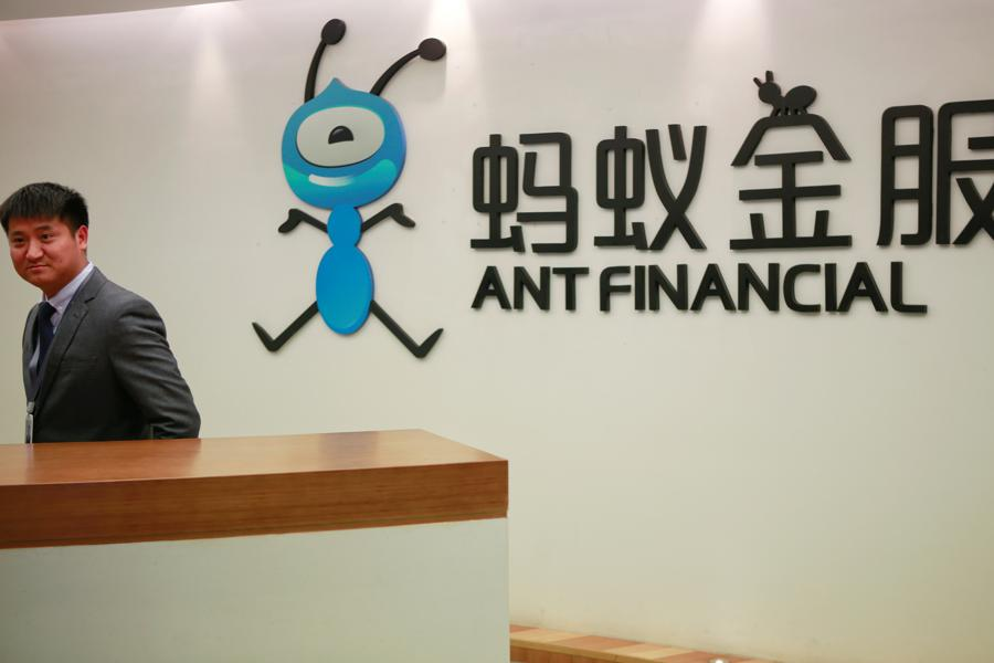 Explainer: Ant Group's key revenue drivers as it eyes $200 bln valuation