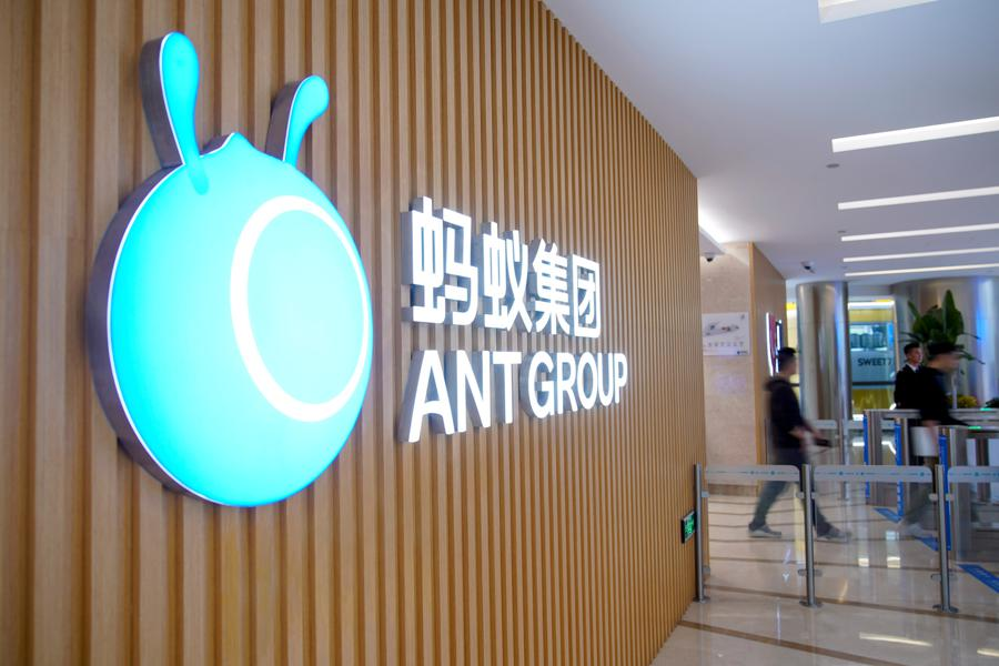 Ant IPO suspension a setback for Beijing's global ambitions