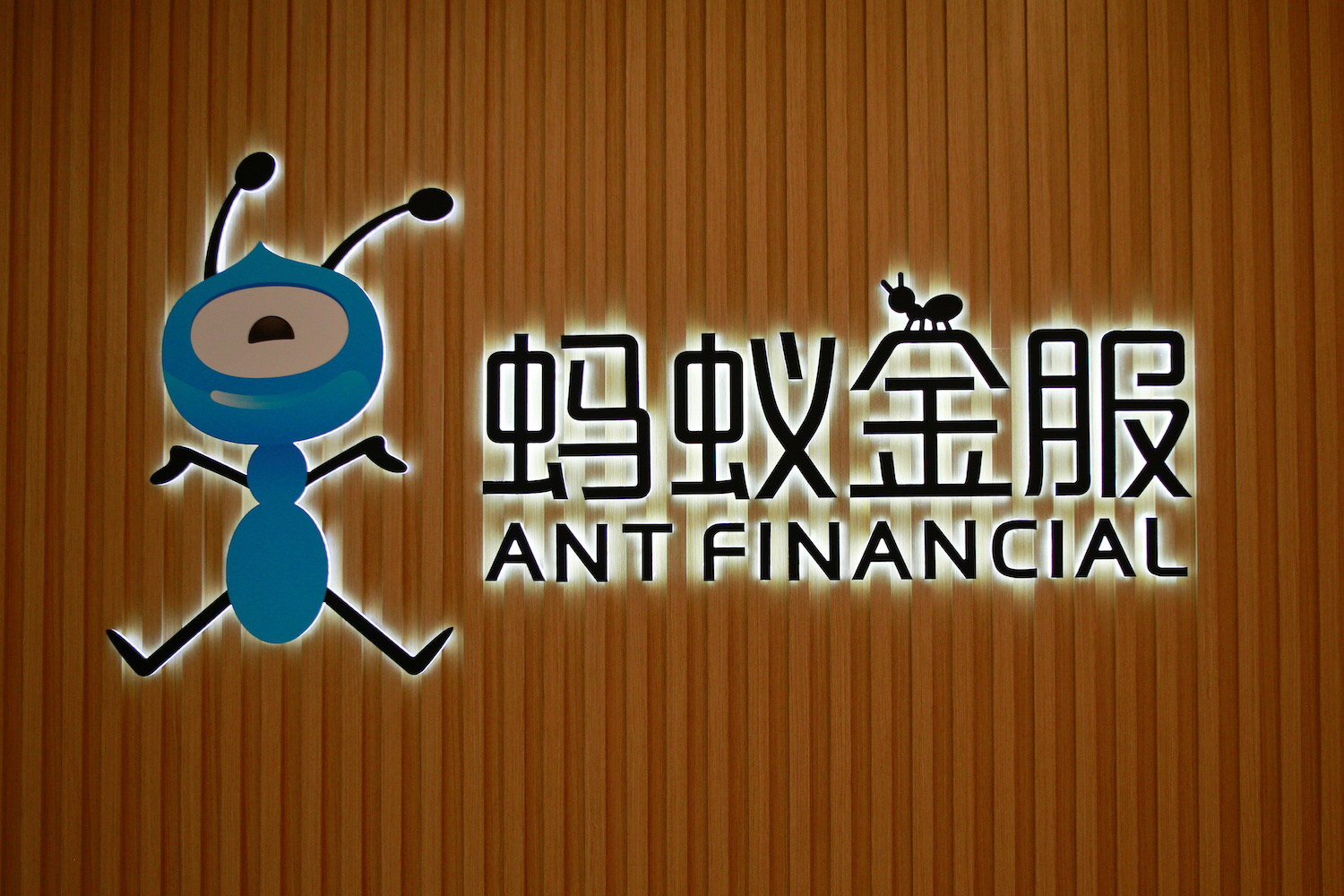 China's Ant Group plans consumer finance firm