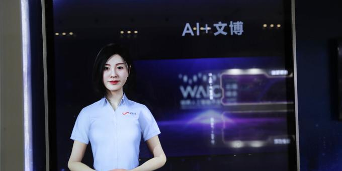 China's AI industry to balloon as new infrastructure unfolds
