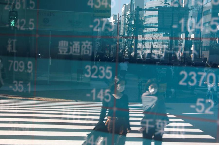 Asian shares end 2020 at record high after quiet trading day