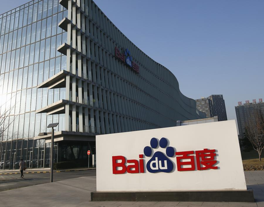 Baidu and Geely announce EV tie-up
