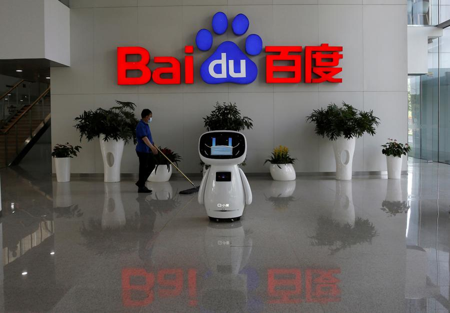 Baidu, investors in talks to raise $2 bn for biotech startup