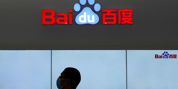 Baidu registers electric car company in next step for Geely venture