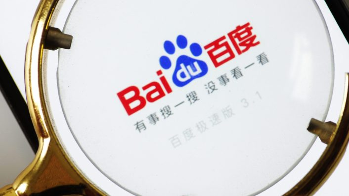 Baidu, China National rise 'new-infrastructure' call