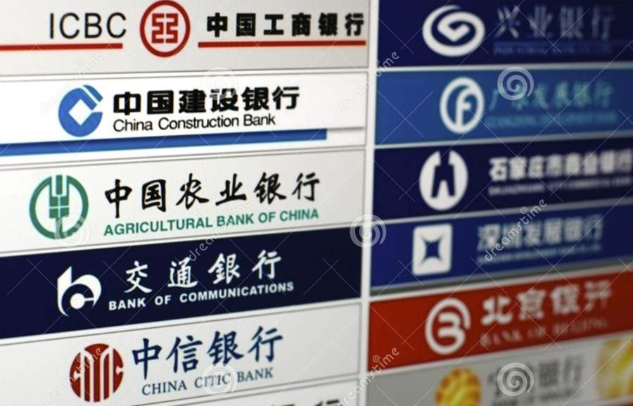 China small, mid-sized banks squeezed by low bond yields