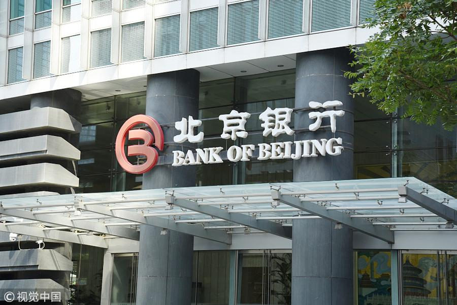 Company Report: CSP, CMB, Bank of Beijing, China Cinda