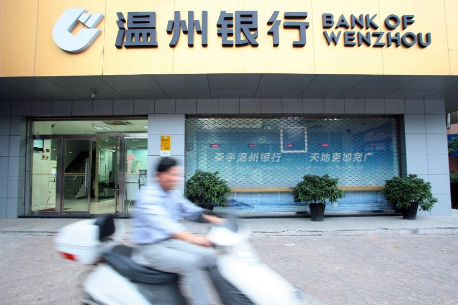 Special bonds to provide capital to China's 4,000 small banks