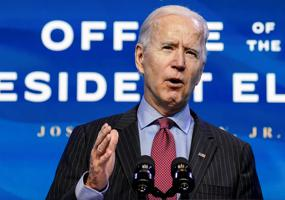 'Biden's Trillions' Have Investors Bracing For Inflation And Higher Taxes