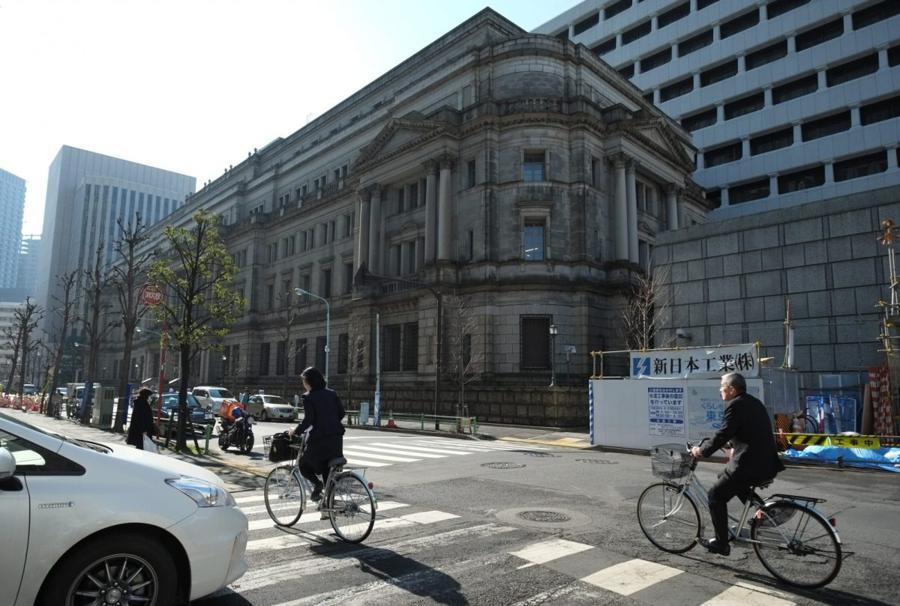 BOJ goes digital in coronavirus recovery