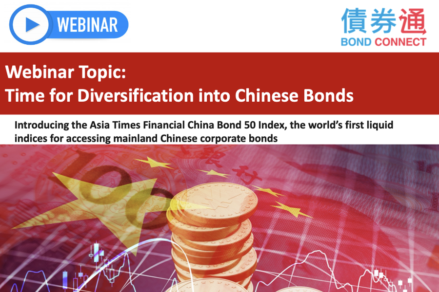 Time for Diversification into Chinese Bonds