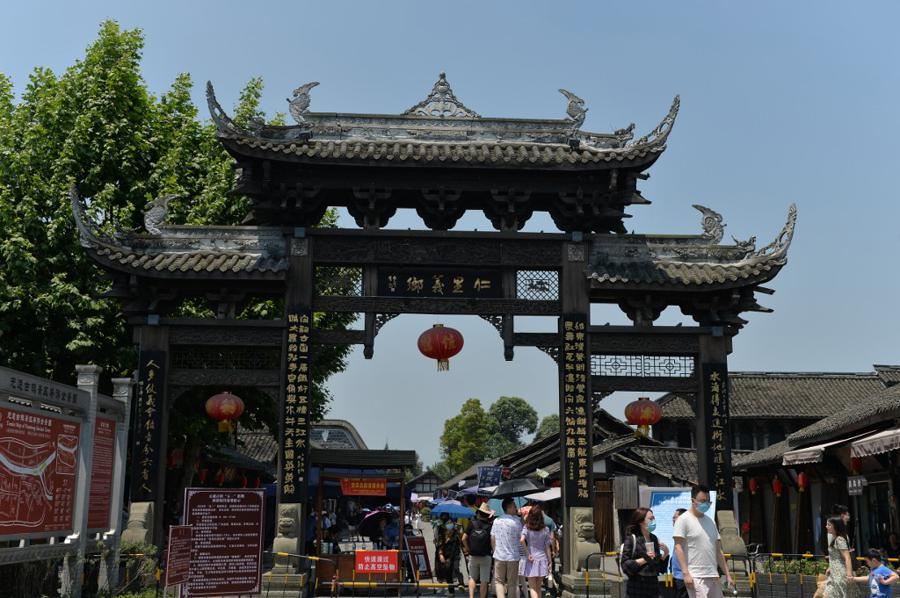 Sichuan issues 8 bn in bonds for cultural sector