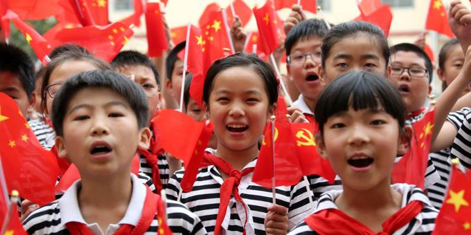 China central bank concerned about declining birth rate