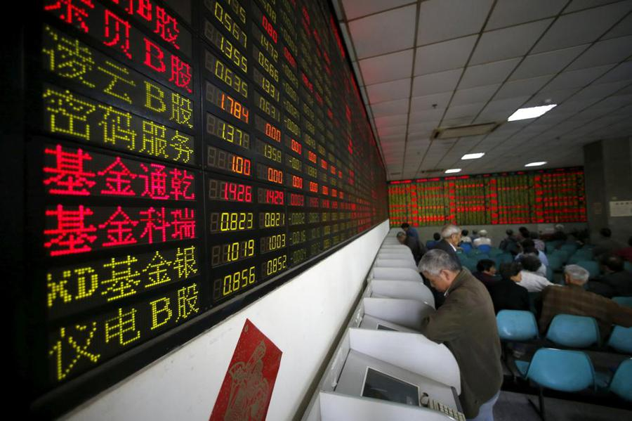Foreign investors could take a step back in China bonds
