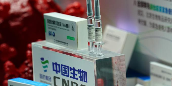 China vaccine stocks take a beating amid foreign doubts