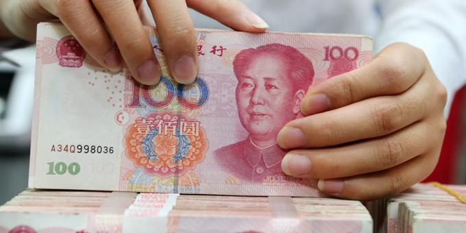 China's entry into global bond indexes to draw $3 trillion inflows
