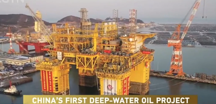 China's massive gas rig ready to go to South China Sea