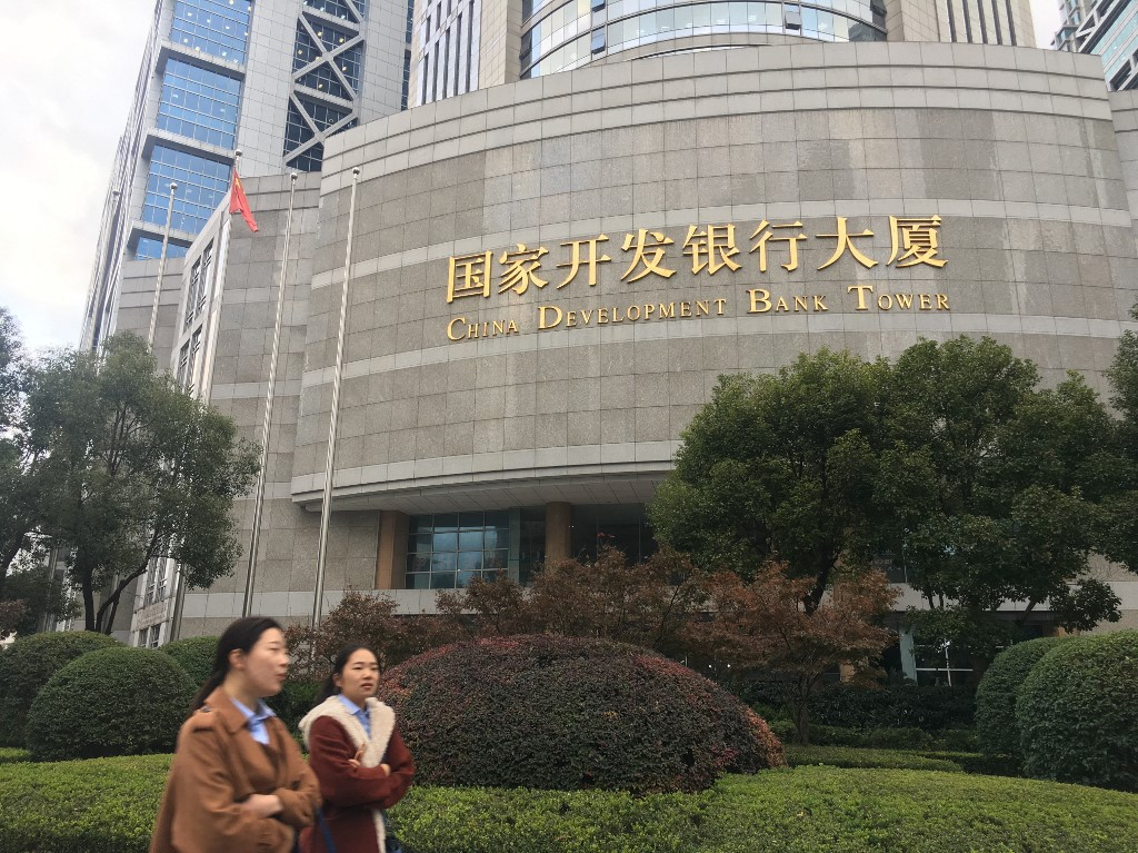 Chinese expert calls for urgent overhaul of interbank systems